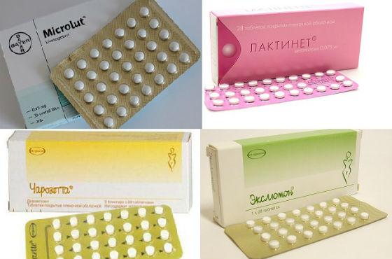 Мини-пили более безопасны по сравнению с другими оральными контрацептивами