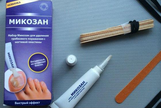 Набор микозан для лечения грибковых поражений