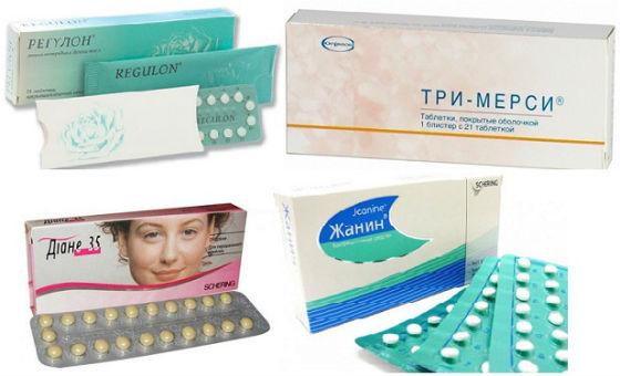 Низкодозированные контрацептивы для предохранения нежелательной беременности