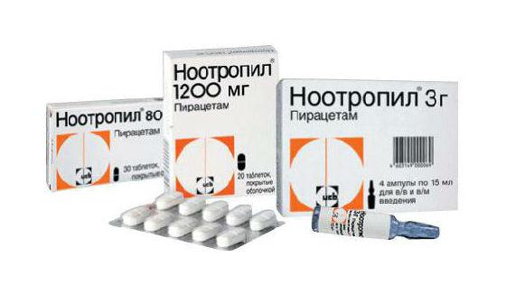 Ноотропил выписывается врачом и продается в аптеках по рецепту