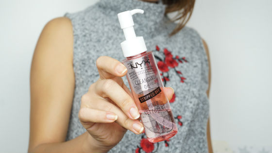 Новинка NYX Stripped Off Cleansing Oil для снятия макияжа