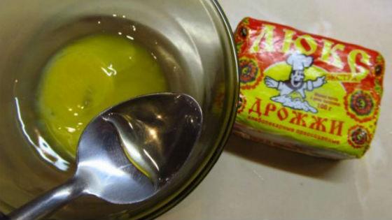 Масляный состав с дрожжами