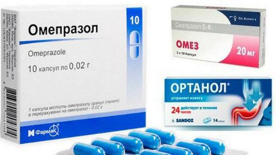 Препараты на основе омепразола