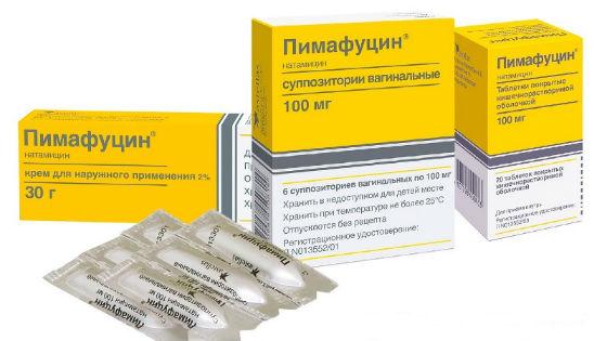 Пимафуцин как безопасное средство для лечения подростков
