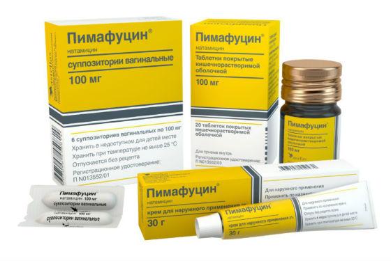Пимафуцин для лечения вагинального кандидоза