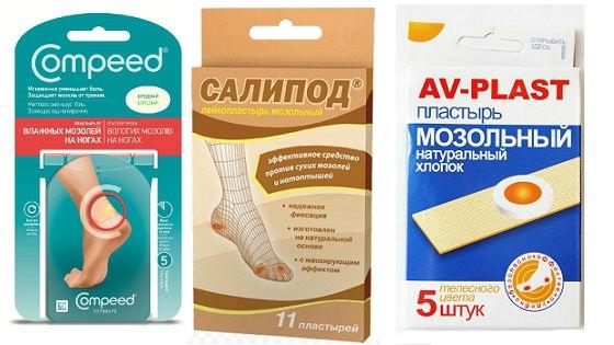 Лечебные пластыри для предупреждения и лечения натертостей на ногах