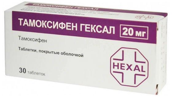 Тамоксифен для лечения гиперэстогении