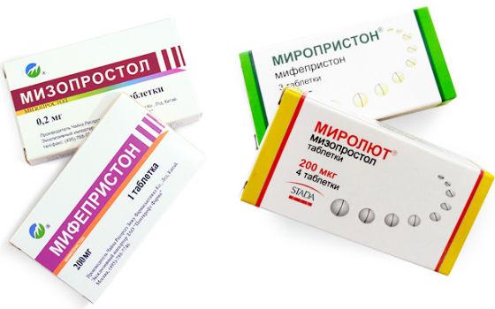 Препараты для фармакологического прерывания беременности