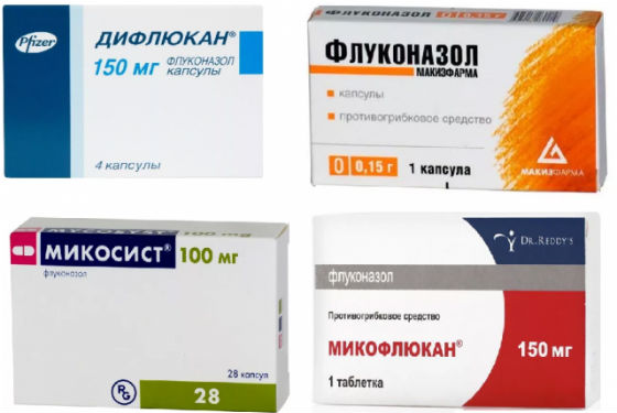 Препараты флуконазола