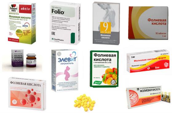 Синтетический витамин В9