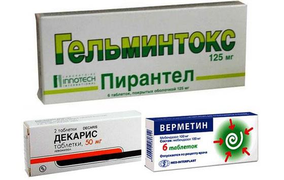 Медикаментозные средства от гельминтов