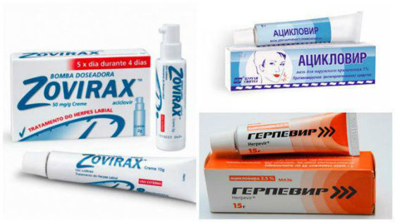 Препараты для лечения герпетической сыпи
