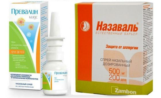 Барьерные средства для препятствия прохождения аллергена в дыхательные пути