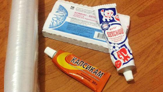 Капсикам, кофеин и детский крем для приготовления антицеллюлитного состава