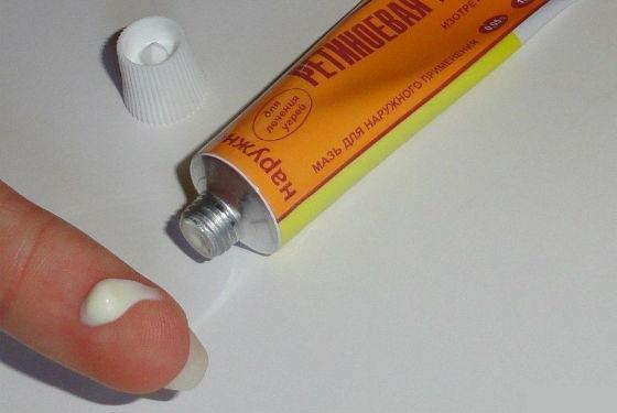 Для ухода за кожей используется средство с ретинолом величиной с горошину