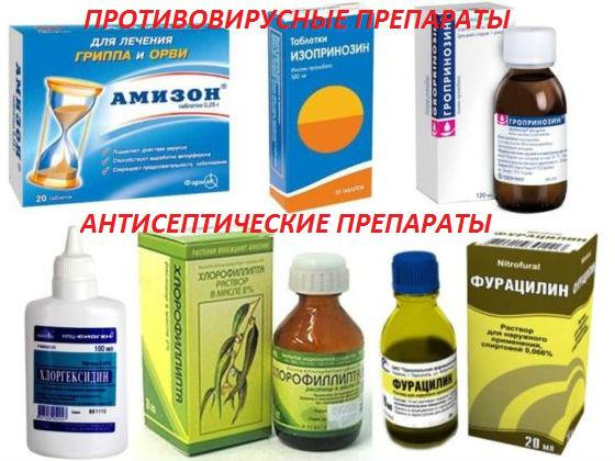Препараты при вирусном и антибактериальном воспалении глотки и миндалин
