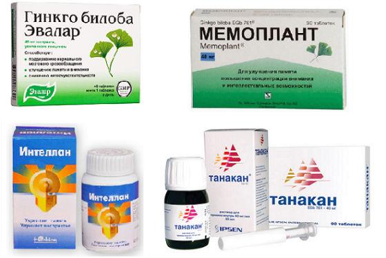 Растительные препараты для стимулирования работы мозга