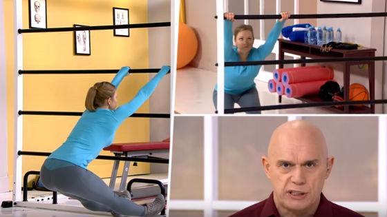 Растяжение мышц спины для снятия напряжения