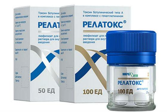 Один из аналогов препарата ботулотоксина