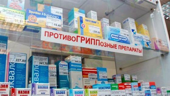 Многообразие противогриппозных средств на полках аптек
