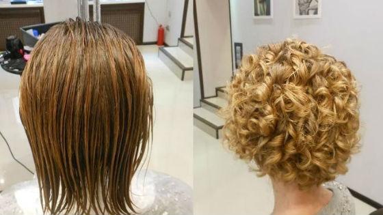 Волосы до и после щелочной химзавивки