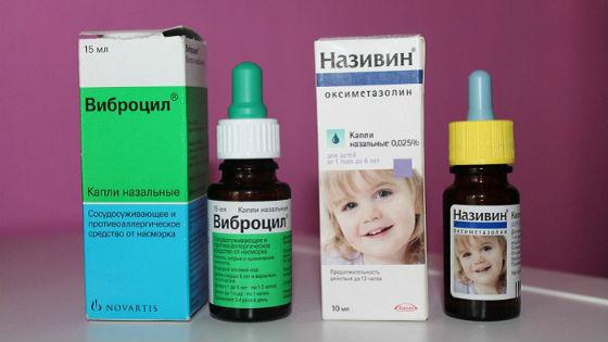 Сосудосуживающие препараты для снятия отека слизистой носа при аллергии