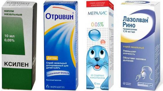 Сосудосуживающие препараты для облегчения носового дыхания при воспалении пазух