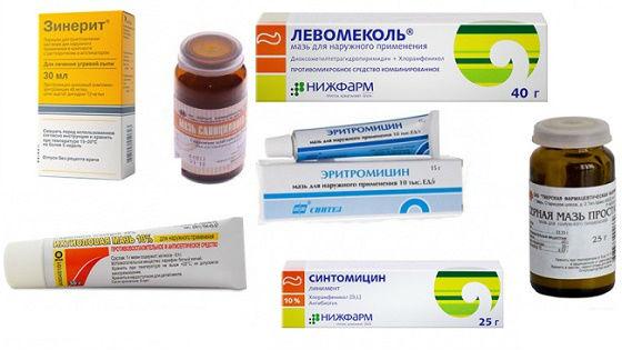 Аптечные средства для лечения акне