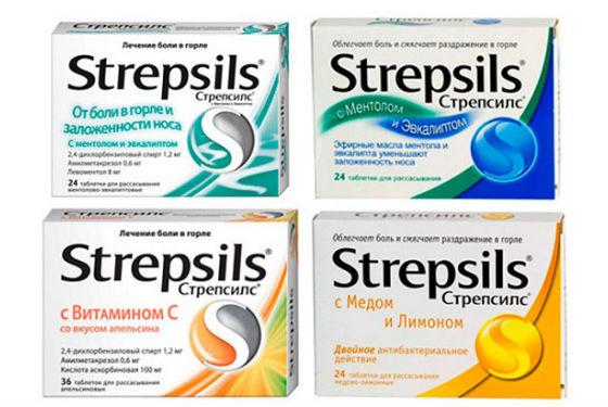 Стрепсилс для лечения различных заболеваний полости рта