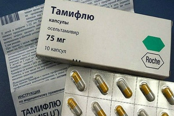 Тамифлю для лечения вирусного заболевания