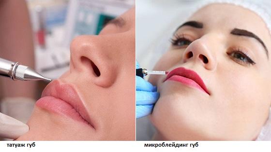 Разновидности перманентного макияжа губ