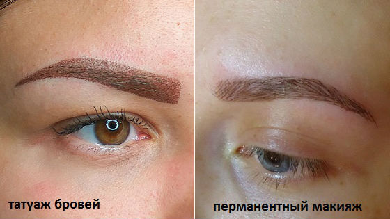 Перманентный макияж. Отличия татуажа от перманента бровей