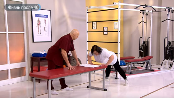 Отжимания для здоровья спины