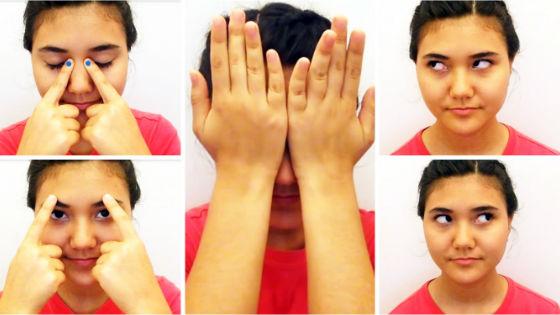 Эффективные упражнения для глаз