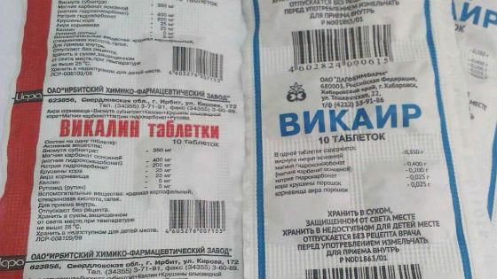 Препарат Викаир