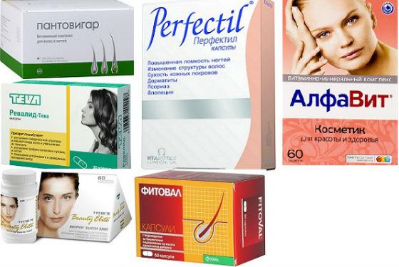 Витаминные комплексы для улучшения внешнего вида волос