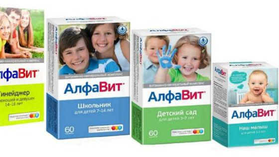 Витаминные комплексы Алфавит для детей разного возраста