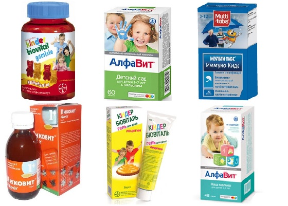 Витаминные комплексы для детей