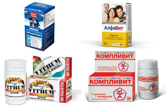 Витаминные комплексы для всей семьи