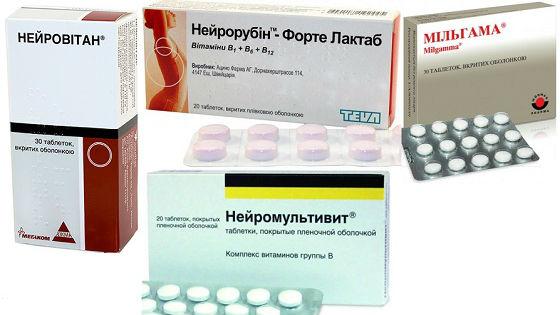 Витаминные препараты для взрослых