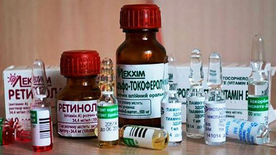 Жидкие витамины для приготовления составов и приема внутрь