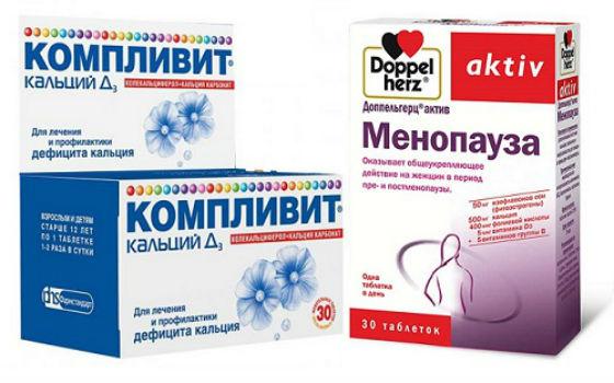 Кальций Д3 и Менопауза для облегчения симптомов климакса