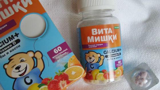 Витаминный комплекс Витамишки
