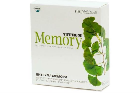 Витамины Витрум мемори для стимулирования работы мозга
