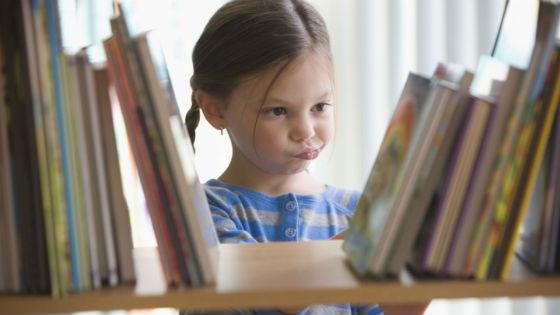 Любовь к чтению формирует стремление к познанию нового