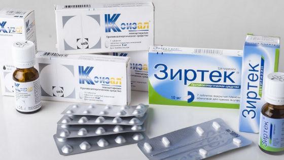 Антигистаминные препараты нового поколения Зиртек и Ксизал